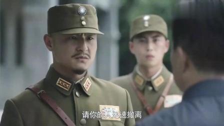 我是红军:女红军被国军围住,国军特务头是自己父亲,精彩了
