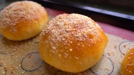 3分钟学会做椰蓉面包,浓郁椰子味让人欲罢不能,外面买不到