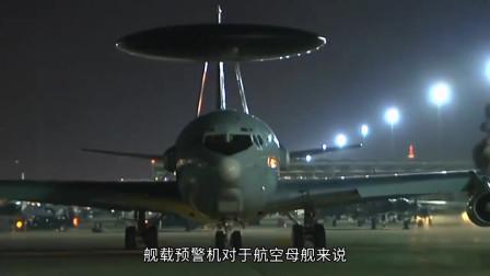 中国舰载预警机现身空警600将首飞国产航母获战力倍增器