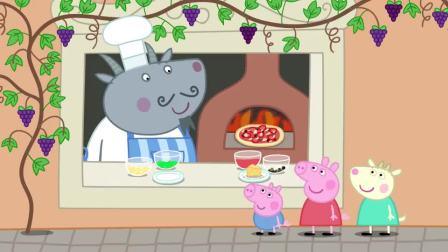 小猪佩奇:意大利旅游,最纯正的披萨,看着就香喷喷了