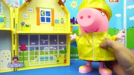 小猪佩奇吃雪糕与汉堡包过家家玩具
