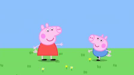 小猪佩奇 peppa pig 粉红猪小妹 佩佩猪的假期 佩奇一家制作披萨 陌上千雨解说