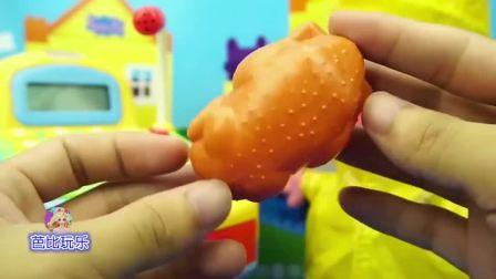 小猪佩奇的超市收银机玩具粉红猪小妹购物