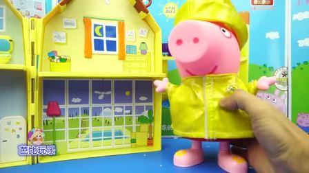 小猪佩奇吃雪糕与汉堡包儿童玩具