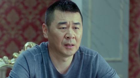 李洪海求可可延长婚期