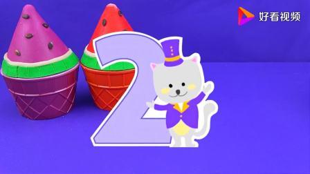 这么好看的西瓜冰激凌杯,猜猜里面藏着什么吧!益智早教玩具