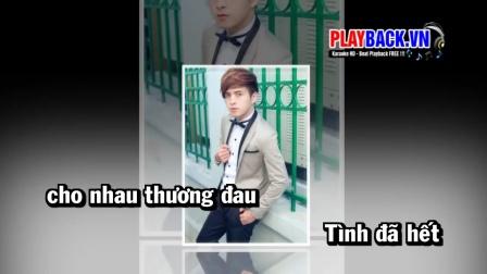 越南劲歌王子胡光孝 雨中慢摇DJ舞曲 Hồ Quang Hiếu - Chia Tay Trong Mưa (The Rain)