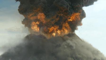 史诗灾难巨作, 高度还原火山爆发, 地震海啸自然灾害来袭!