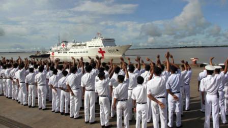 中国这艘白色大船没有战力,任何国家看到都要让路,美国也不例外!