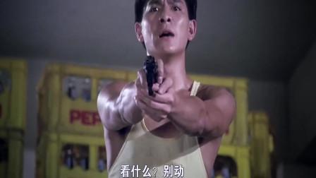 打架打不过怎么办, 成龙, 还是拿枪比较靠谱~