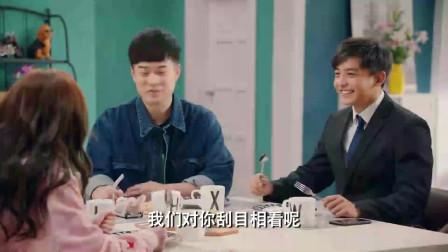 爱情公寓5:为小贤践行做蛋炒饭,看做饭装备,怎么像是拆炸弹啊