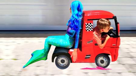 萌宝玩具故事:咋回事?小正太开车带着美人鱼要去哪里呢?