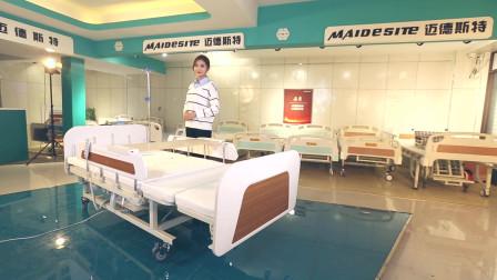 护理床都有哪些功能呢?