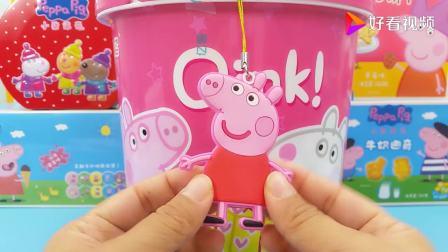 一起来试吃小猪佩奇零食桶,有戒指糖牛奶糖和好吃的饼干
