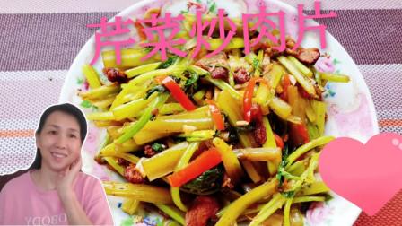 许姐做了家家都在做的芹菜炒肉,肉滑嫩不粘锅,芹菜更翠绿