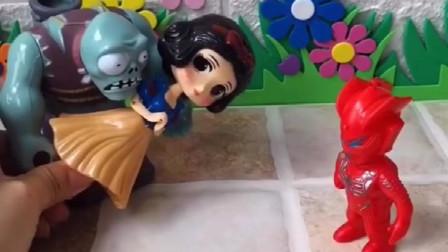 僵尸抓了白雪公主,小奥特曼知道了,通过小朋友帮助变大来救她