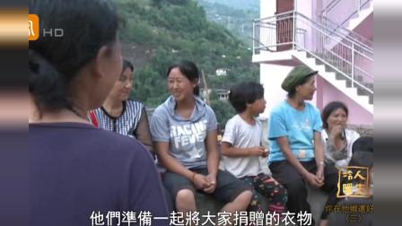 日本小伙募集3吨衣物,来到中国边境?看完感动不已
