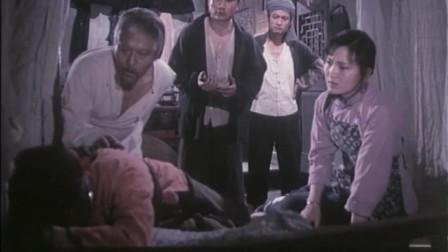 仇侣4:侠女钟情郎中,没想到两家竟互为父仇人,这下不好办了