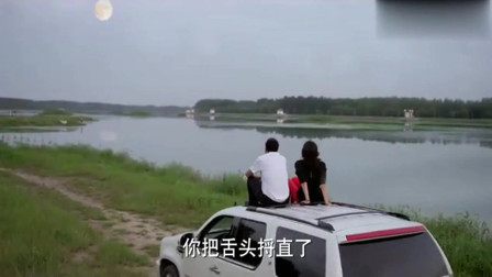 一仆二主:唐红和杨树车顶看月亮,两人夫妻相十足,看着就很幸福