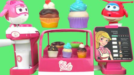 超级飞侠饮料贩卖机和甜品屋玩具