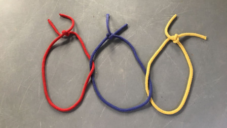 不能解开绳子,如何才能让3条完好无损的绳子串联在一起?真简单