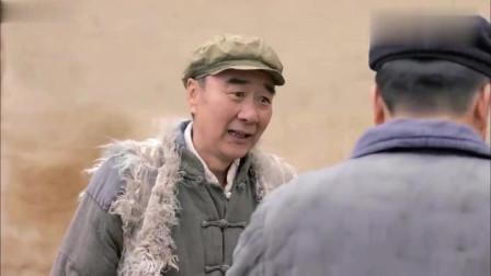 平凡的世界:田福堂去公社开了趟会,恨不得全村都知道,太逗了