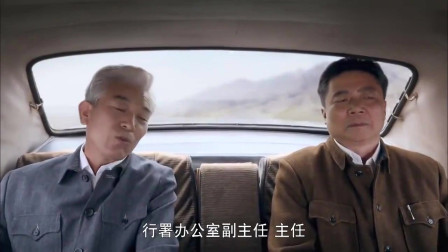 平凡的世界:田福军苦尽甘来,受到省委书记的青睐,连跳三级