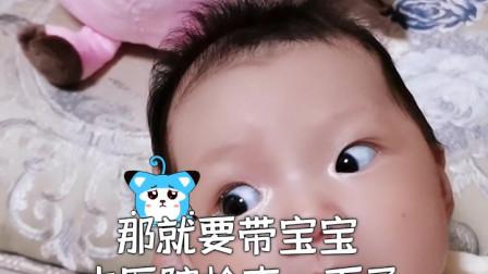 """40岁二胎宝妈 用经验告诉你,新生儿宝宝头部""""前囟门""""的正常发育时间,超过这个时间一定要去医院检查哦"""