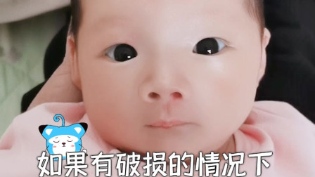 新生儿宝宝小屁股的五种保养方法,有小公主的新手爸妈一定要看哦!