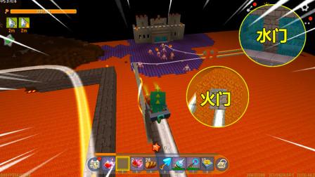迷你世界极限挑战:忆涵建地狱过山车,穿越生死门,在怪物中穿梭