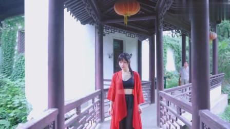 红衣小姐姐跳的中国风舞蹈《红昭愿》,完整版,动作干净好看好学