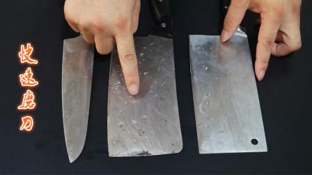 原来磨刀这么简单,没有磨刀石,只需用这招,菜刀立马锋利如新