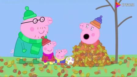 小猪佩奇:风能把猪爸爸吹起来,不听妈妈的建议,竟然摔倒