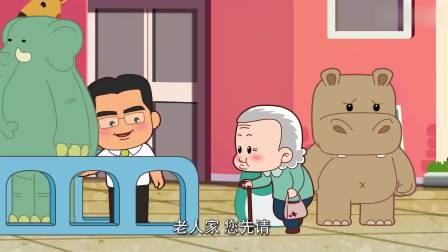 可可小爱:礼让老人是美德,请自觉排队,千万不要拥挤