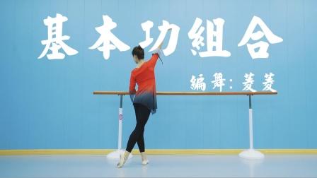 """这些舞蹈基本动作有见过吗?舞蹈生的这些""""技能""""太飒了吧!"""