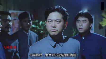 爆笑喜剧:我看了三次依然搞笑,陈百祥爱国,逃一次抓一次,笑喷