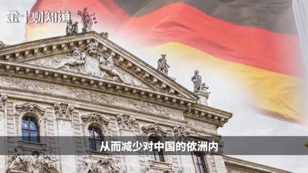 突发,德国提议欧盟减少对华药物依赖!中国已获全球40%市场