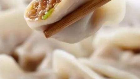 白菜猪肉饺子馅的做法