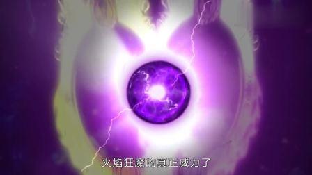 绝世唐门:马小桃发动黑火凤凰,史莱克果然是群怪物!