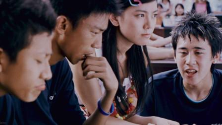 张一山早期篮球电影,女主居然是秦羽墨,十几岁的羽墨真太可爱了