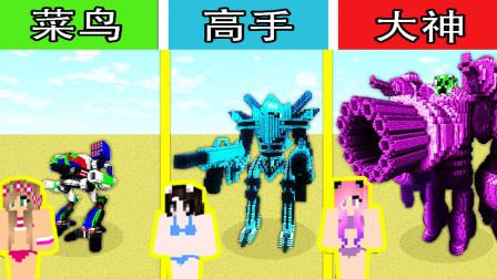 游游解说我的世界 手机版,挑战命令方块制作的机器人