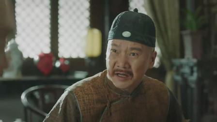 塞上风云记:冯毛毛被抽了一鞭子,回到张家口,又遇到了瞿世年