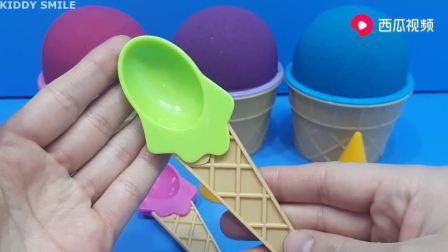 动感沙被冰淇淋甜筒玩具勺学习数字和颜色,奇趣蛋变形警车珀利