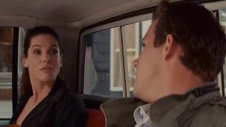 求婚女魔头:玛格丽特没想到安德鲁家非常有钱,安德鲁在这段旅途中,有意无意的气一下玛格丽特