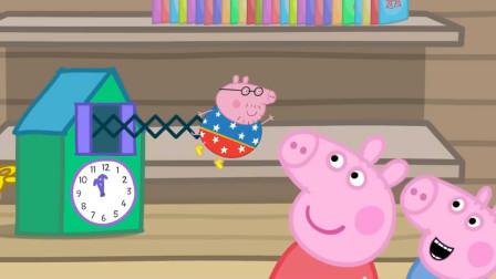 小猪佩奇玩具亲子趣味游戏:汪汪队变成玩具蛋,咋回事?