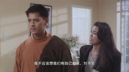 龙凤茶楼:阿龙,阿凤两个人吵架