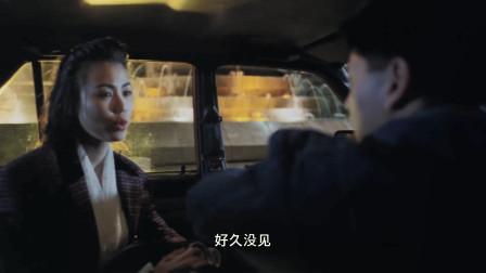 龙凤茶楼:多年之后,阿龙阿凤再一次的相遇,却道一句,好久不见