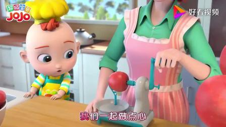 超级宝贝:布丁很快做好,宝宝动手学,帮助妈妈搅一搅拌一拌
