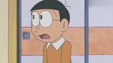 哆啦A梦:大雄在找哆啦a梦,没有好事情,这次是为了借钱!