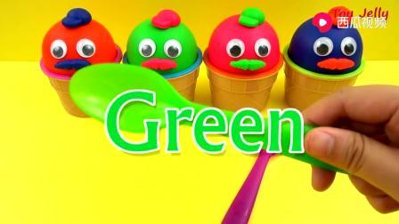 益智早教游戏,装满彩色太空沙的杯子里藏着彩色惊喜蛋学颜色数字